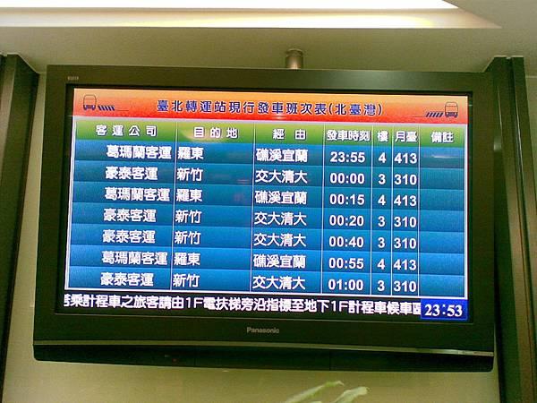 2010-1-29末班車資料(1/2)