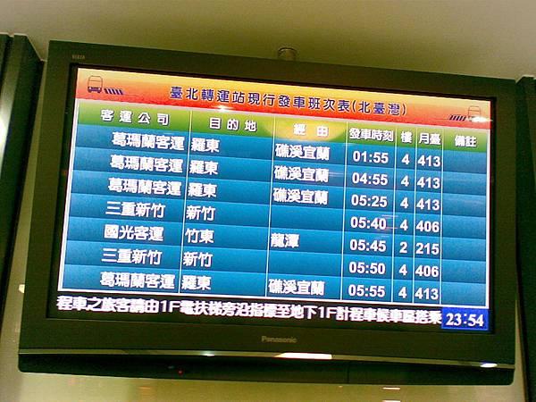 2010-1-29末班車資料(2/2)
