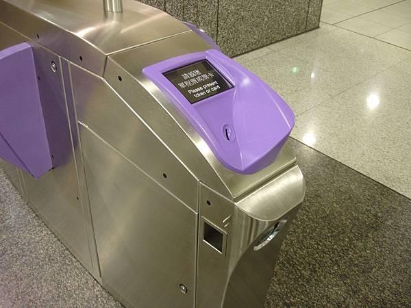 機場捷運驗票閘門模型-2