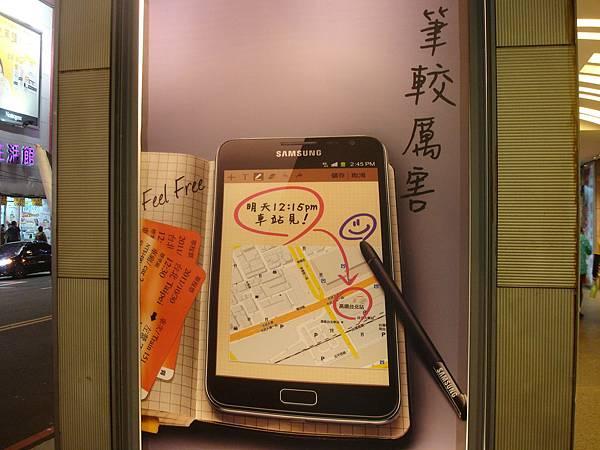 跟人約在台北車站...
