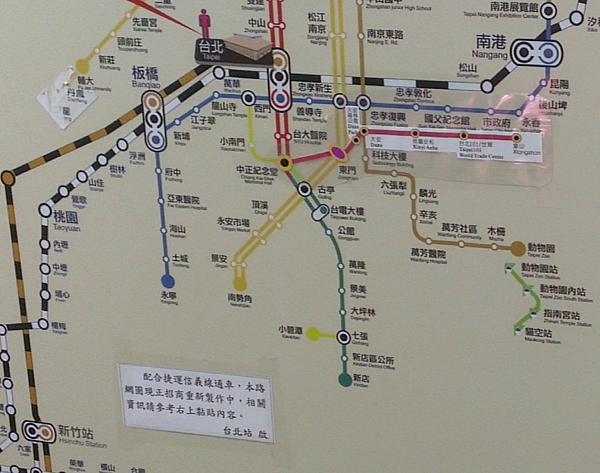 台北站U-1路線圖