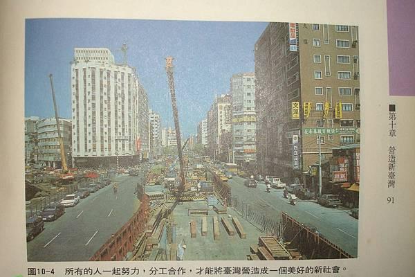 台電大樓站興建時期照片