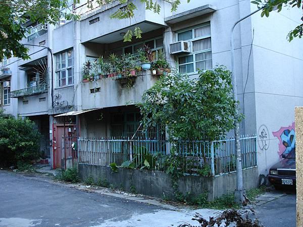 松山新村,台北市光復南路101巷