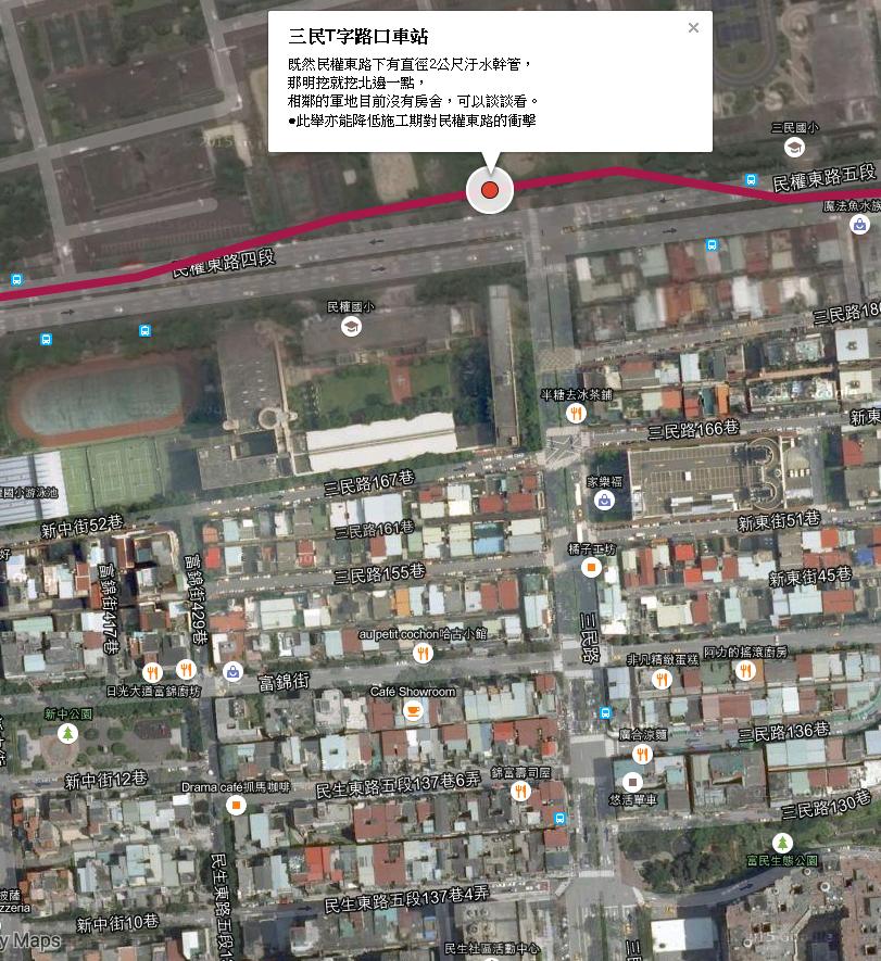 車站新址(民權三民路口北側)