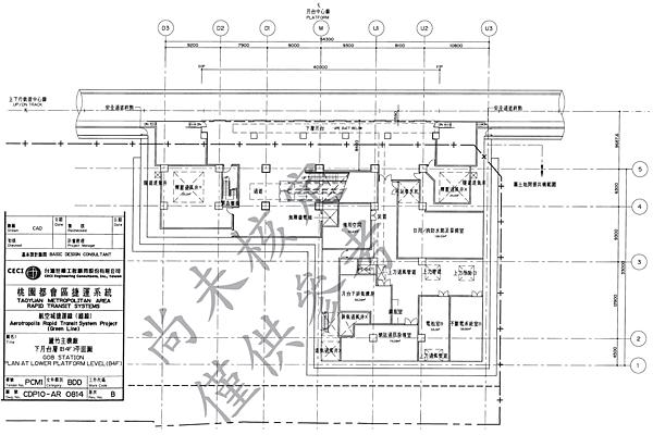 桃園G08下層月台