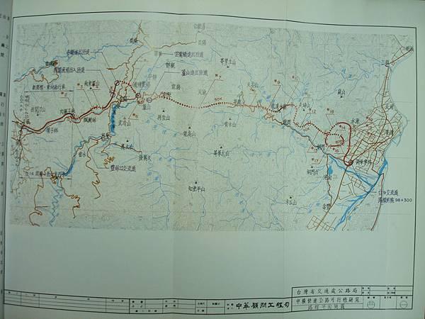 中橫快速公路計畫可行性研究報告