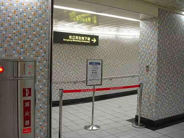 行天宮站出口1與人行地下道連通