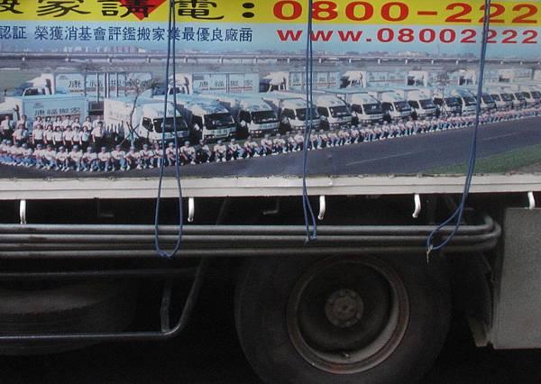 貨車側面常見 勾2