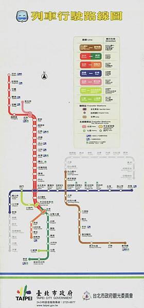 2003年9月推出的路網圖