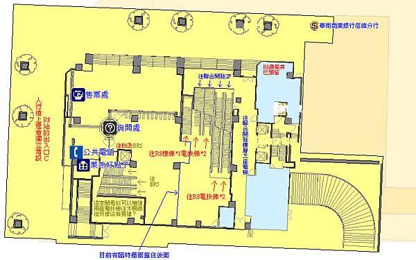 台北捷運大安站