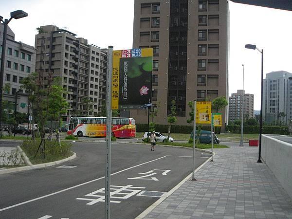捷運劍南站(植福)