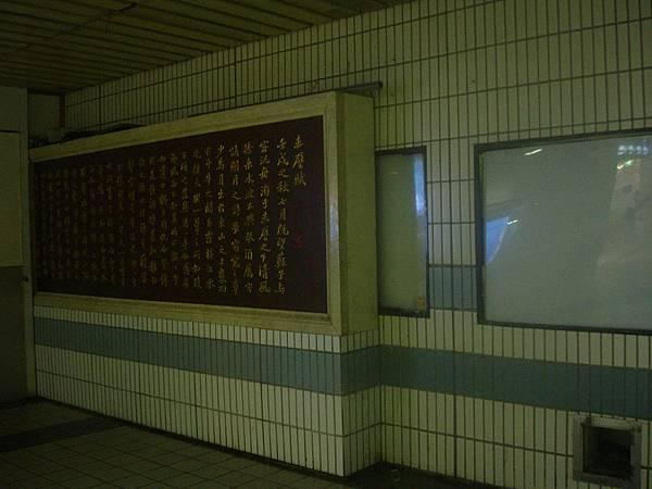 台北火車站北