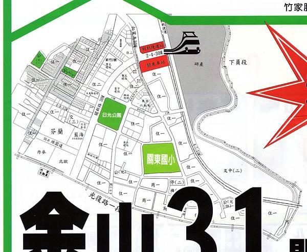 關新路輕軌捷運關東站_內灣線