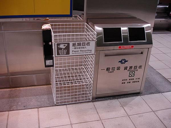 垃圾桶 劍南路站