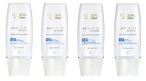 完美UV防護隔離乳液