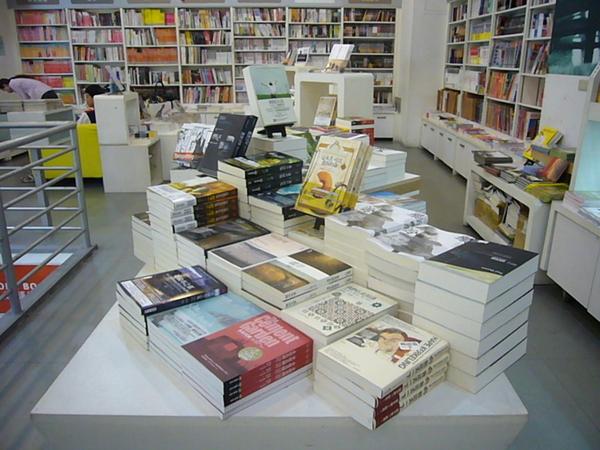2008年八月文學新書區