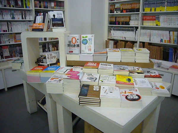 2008年八月商業新書區