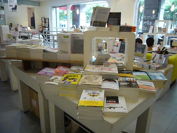 2008年八月科普新書區