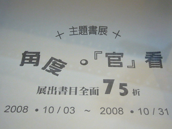 P1070424.JPG