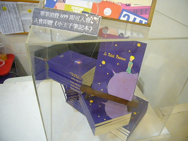 P1080170.JPG