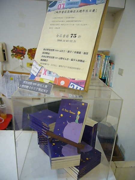 P1080172.JPG