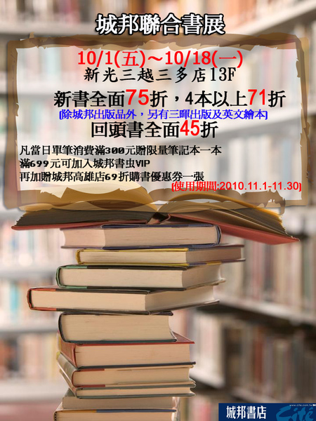 Hanoi-host-book-reading拷貝.jpg