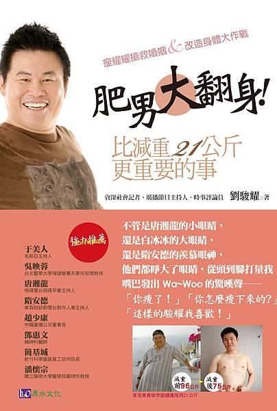 cover_有書腰.jpg