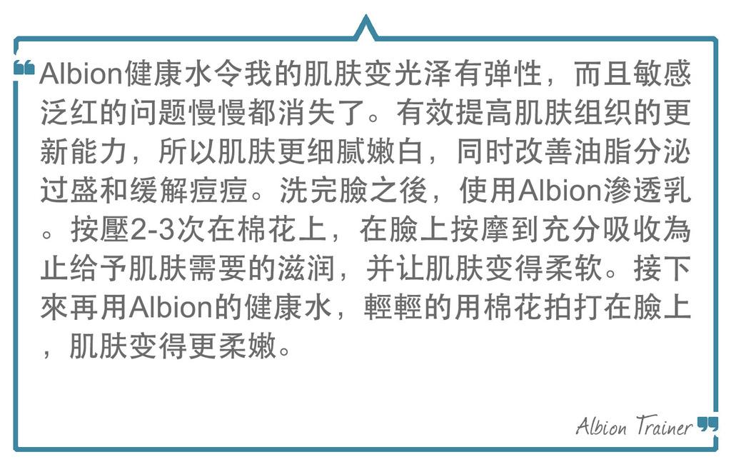 Kanshou Prestige Albion_2.jpg