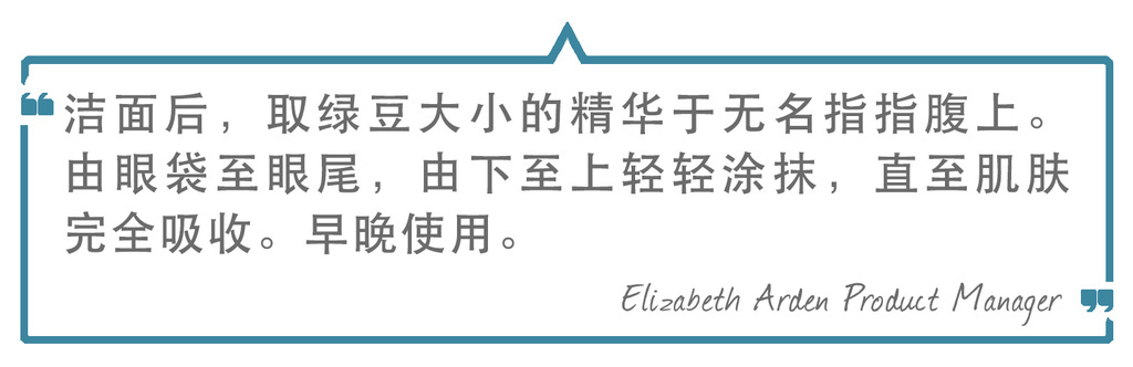 Kanshou Prestige Elizabeth Arden_6.jpg