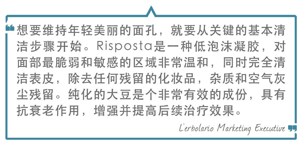Kanshou Prestige L%5Cerbolario_4.jpg