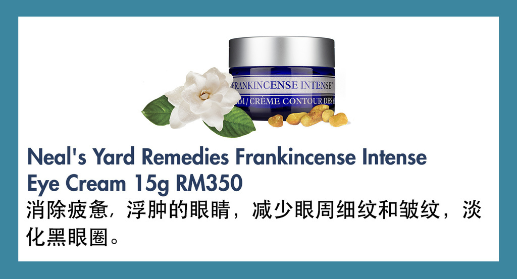 Kanshou Prestige Neal%5Cs Yard Remedies_1.jpg