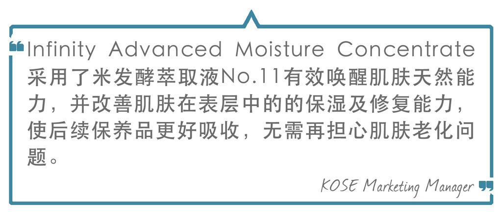 Kanshou Prestige KOSE_2.jpg