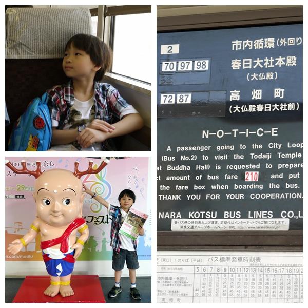 2014京阪奈良-5.jpg