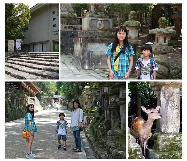 2014京阪奈良-9.jpg