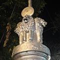 印度國象徵