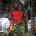Lord Parvati