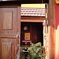 Kerala Kathakali culture center