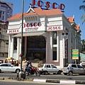 JOSCO是南印三大邦有名的莎麗店,現在也賣珠寶了~