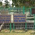 "@Mamallapuram的重頭戲:Five Rathas 五部戰車寺廟。這些珍貴的遺跡都是用""同一塊岩石""刻出來的! 鹽時被砂掩埋,基座看不太出來..."