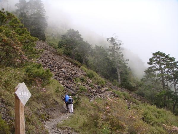 前方就是著名的大峭壁