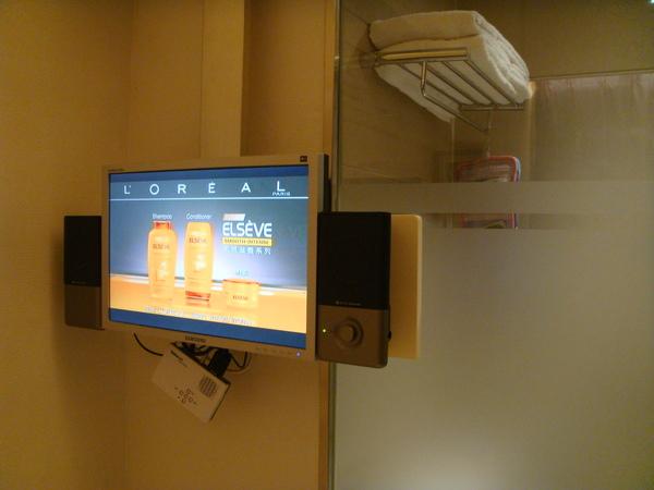 浴室旁的液晶電視