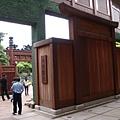 志蓮淨苑大門