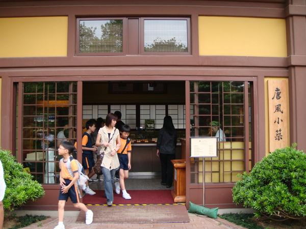 甜品店正門