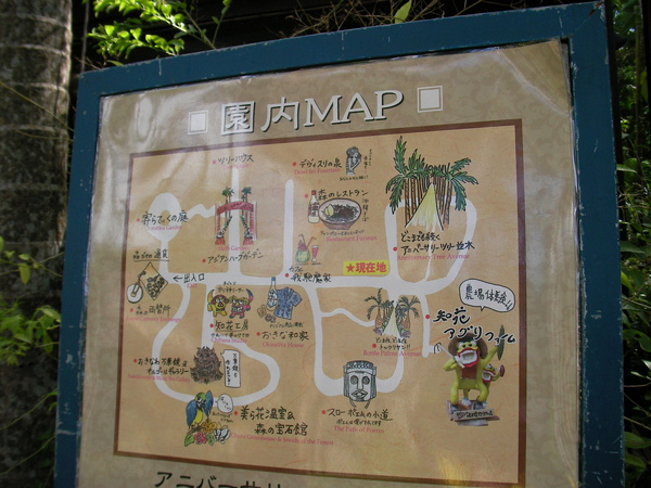 園區的map