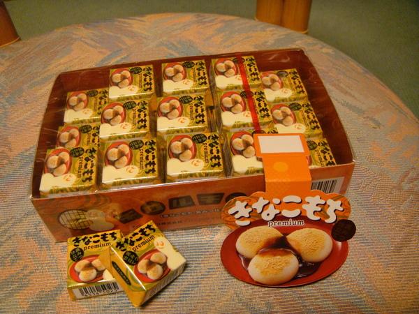 這真是太好吃了,去年買10個,回台灣後非常後悔,這次買一整盒...60個,到現在還沒吃完