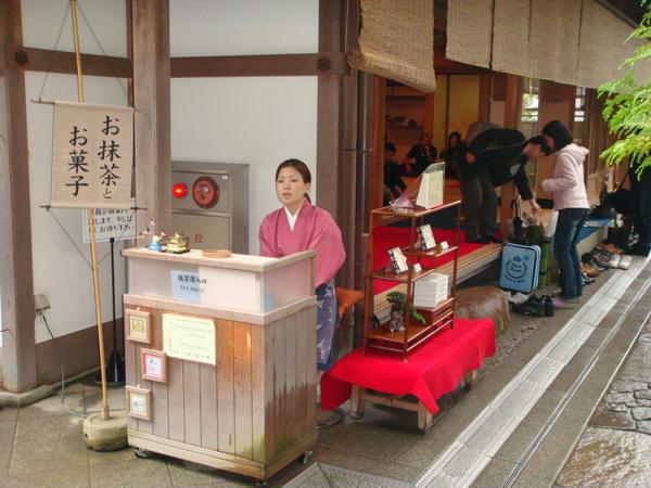 茶亭,日式茶亭--燒錢的地方..尤其在著名景點之處。難得來是可以體驗一下啦