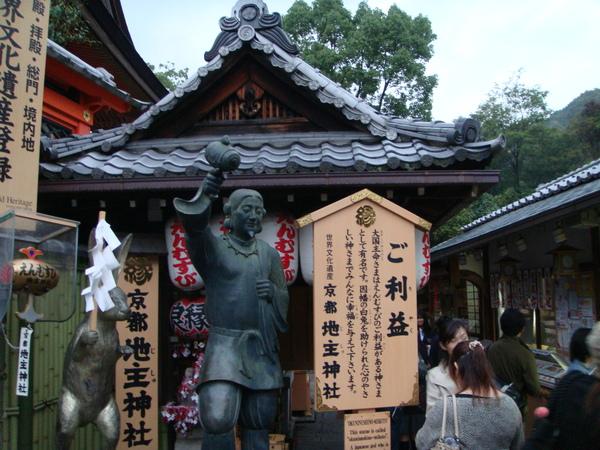 神社前塑像,有日文說明,看不懂..
