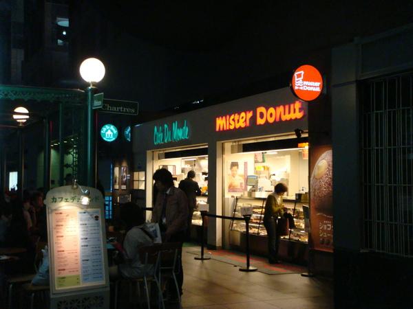 特別來拍mister donut