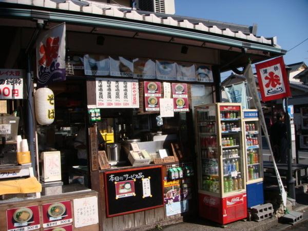 十足日式風的小賣店