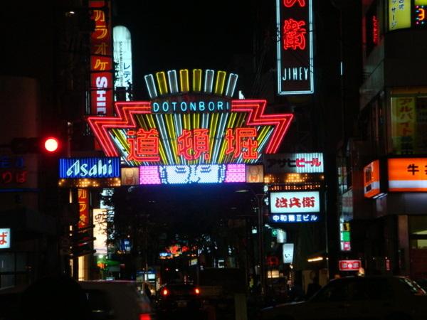 看大阪的街景,就感覺到大阪人的熱情